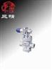 YG13H/Y型减压阀:内螺纹高灵敏度蒸汽减压阀