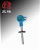 电磁阀:LZNDC插入式电磁流量计