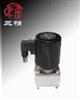 电磁阀:ZCRB系列常开式电磁紧急切断阀