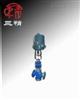 ZDLN调节阀:电子式电动双座调节阀1